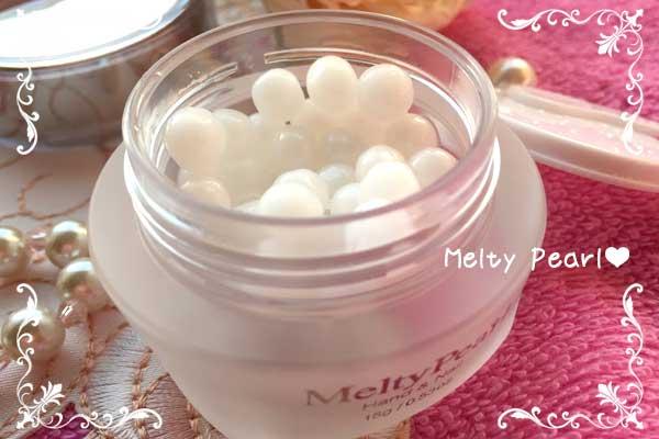 ビーグレン Melty Pearlは1個ずつ粒状で入ってます