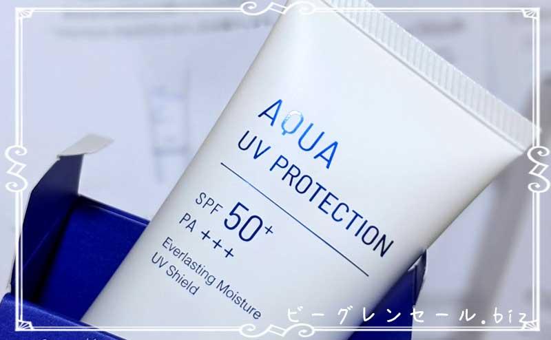 Aqua UV Protection